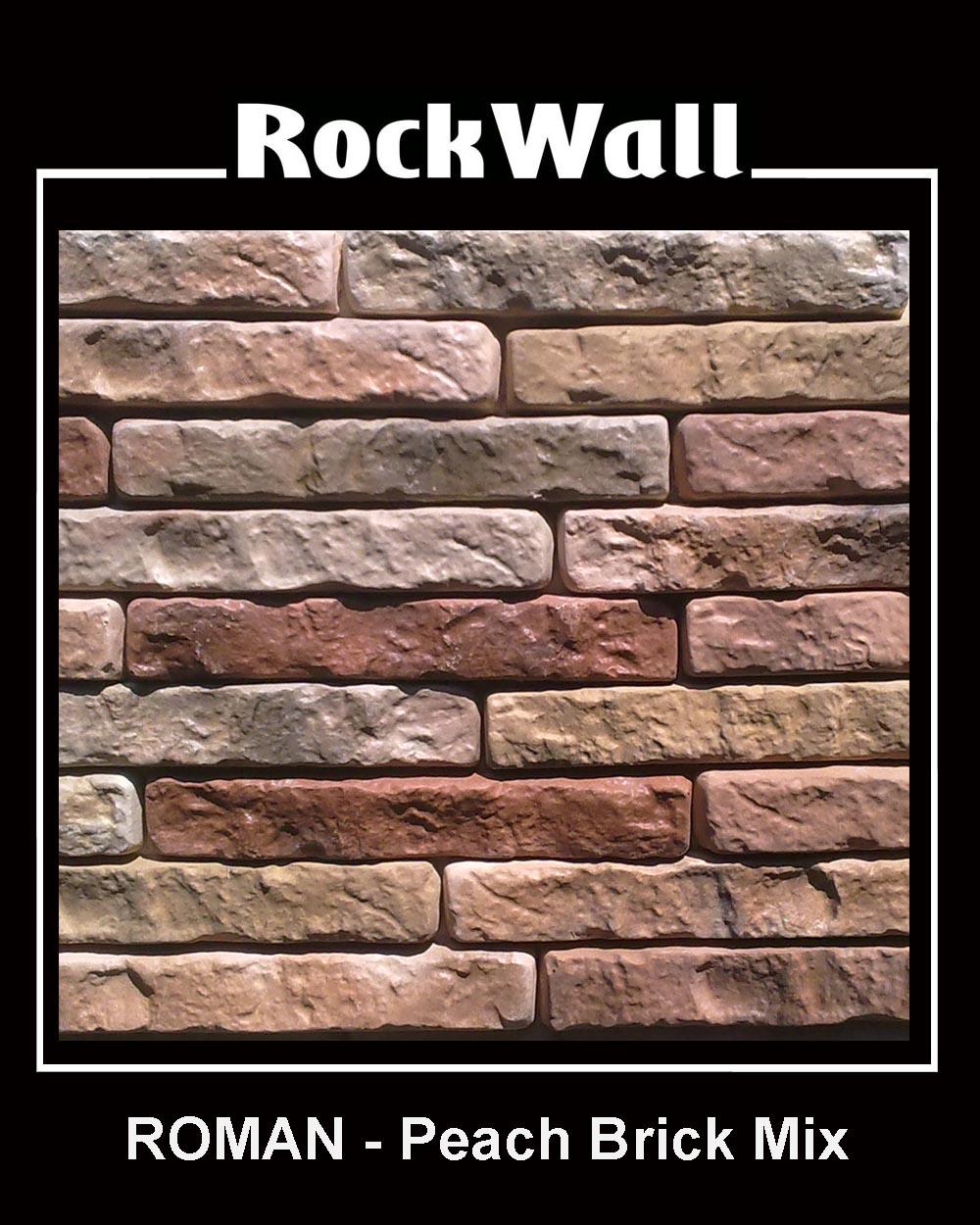 roman-peach-brick-mix