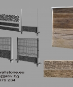 ograda-beton-metal