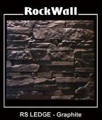 Декоративен камък за интериор и екстериор
