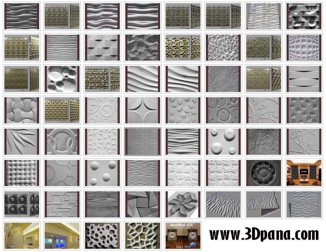 printscreen gallery
